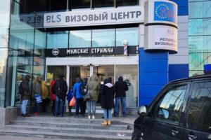 Визовый центр Испании в Москве объявил о выдаче Шенгенских виз